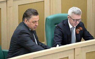 В. Тимченко иО. Казаковцев