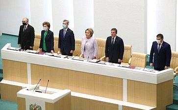 490-е заседание Совета Федерации