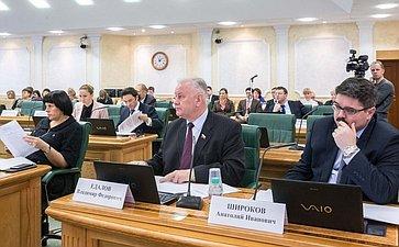 А. Александров провел заседание Комитета СФ поконституционному законодательству игосударственному строительству