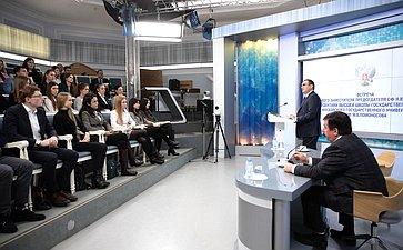 Встреча Н. Федорова состудентами Высшей школы государственного аудита МГУ имени М.В. Ломоносова