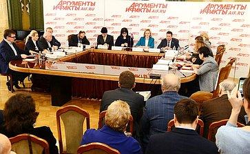 Межрегиональный форум общественных объединений иорганизаций «Конституция России: настоящее ибудущее»