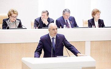 359-е заседание-40 Силуанов