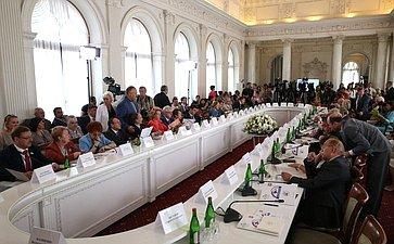 Пленарное заседание форума Великое русское слово