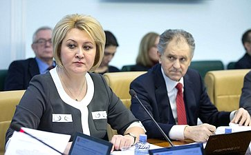Заседание Комитета понауке образованию икультуре