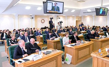 Парламентские слушания натему «Оправовых иорганизационных аспектах обеспечения здорового питания детей дошкольного ишкольного возраста Российской Федерации»