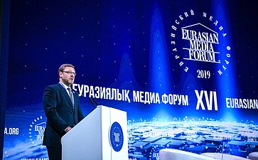 Konstantin Kosachyov attends 14th Eurasian Media Forum launched inAlmaty on23 May