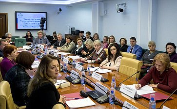 «Круглый стол» натему «Участие институтов гражданского общества взащите прав несовершеннолетних всубъектах Российской Федерации»