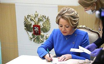 Торжественная церемония памятного гашения почтовой художественной марки вчесть 500-го пленарного заседания Совета Федерации