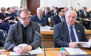 Заседание Совета помежнациональным отношениям ивзаимодействию срелигиозными объединениями при СФ
