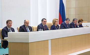 425-е заседание Совета Федерации