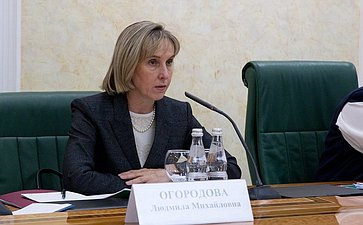 Л. Огородова выступила на  парламентских слушаниях