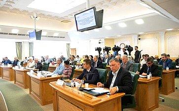 Семинар-совещание натему «Реализация мер попоэтапному переходу саналогового эфирного вещания нацифровое эфирное вещание вРФ. Сохранение аналогового регионального вещания»