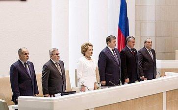 Президиум, 358 заседании Совета Федерации