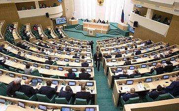 Зал Совета Федерации