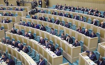 Триста тридцать восьмое заседание Совета Федерации