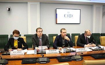 Совещание Комитета СФ поэкономической политике натему «Осостоянии ипроблемах внедрения вРоссийской Федерации системы маркировки товаров средствами идентификации ипрослеживаемости движения товаров»