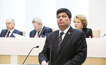 Триста сорок четвертое заседание Совета Федерации