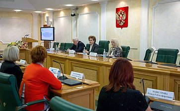 Встреча Г. Кареловой спобедителями конкурсов Общероссийской «Ассамблеи женщин-руководителей»