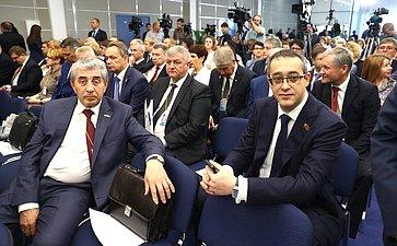 Пленарное заседание Четвертого форума регионов России иБеларуси