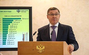 Министр строительства ижилищно-коммунального хозяйства РФ В.Якушев