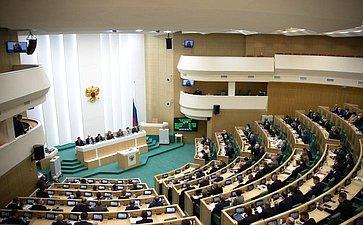 483 заседание Совета Федерации