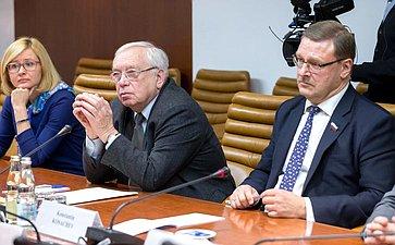Встреча К.Косачева сруководителем группы «Объединенные европейские левые» вПАСЕ Тини Коксом