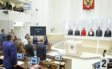 Триста тридцатое заседание Совета Федерации Федерального Собрания Российской Федерации