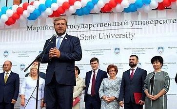 К. Косачев выступил сприветственным словом перед студентами ипрофессорско-преподавательскими составами университетов Республики Марий Эл