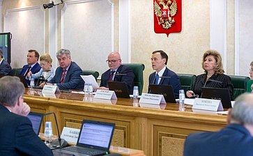 Совместное расширенное заседание Комитета СФ поконституционному законодательству игосударственному строительству иКомитета СФ пообороне ибезопасности