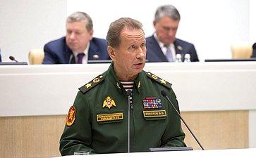 Глава Росгвардии В. Золотов вСовете Федерации