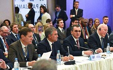 Парламентский форум стран— членов БРИКС