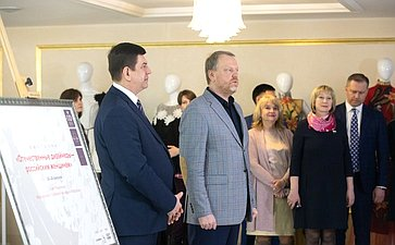 Открытие выставки «Отечественные дизайнеры– российским женщинам»