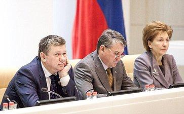 362-е заседание СФ Зал Бушмин, Воробьев, Карелова
