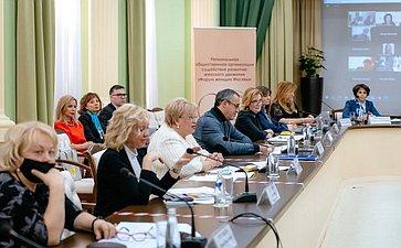 Инна Святенко приняла участие вработе «круглого стола» натему «Женщины наруководящих позициях: достижение равного будущего вмире COVID-19»