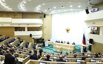 504-е заседание Совета Федерации
