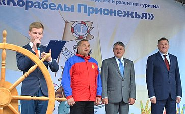 Форум «Общество забезопасность» иоткрытие центра «Корабелы Прионежья» вВытегорском районе Вологодской области