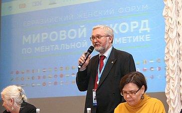 Международный чемпионат поментальной арифметике UCMAS (ЮСИМАС) для девочек врамках Второго Евразийского женского форума