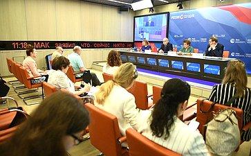 """Пресс-конференция натему """"Ливадийский форум за100 часов достарта"""""""