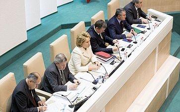 356-е заседание Совета Федерации