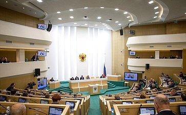 468-е заседание Совета Федерации. Зал заседаний