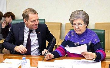 Андрей Кутепов иСветлана Горячева