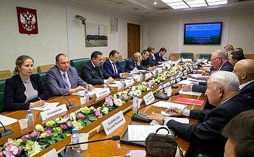 Научно-методический семинар аппарата Комитета СФ поаграрно-продовольственной политике иприродопользованию иАналитического управления