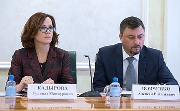 Г. Кадырова иА. Вовченко