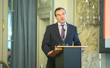 Выступление врамках российского экономического форума вШвейцарии