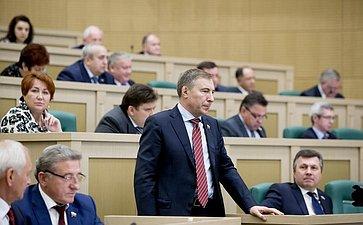 380-е заседание Совета Федерации Варфоломеев
