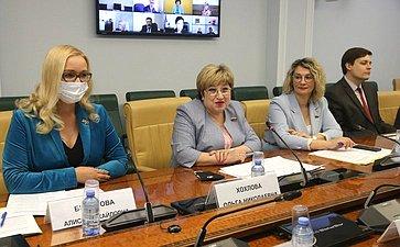 «Круглый стол» Комитета СФ понауке образованию икультуре