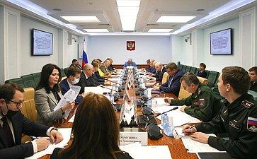Совместное совещание Комитета СФ пообороне ибезопасности, Комитета СФ побюджету ифинансовым рынкам иКомитета СФ пофедеративному устройству, региональной политике МСУ иделам Севера