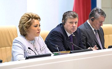 В. Матвиенко, Е. Бушмин иЮ. Воробьев