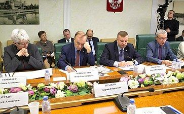 «Круглый стол» натему «Роль культурных аспектов вобеспечении государственного суверенитета Российской Федерации»