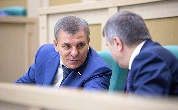 441-е заседание Совета Федерации